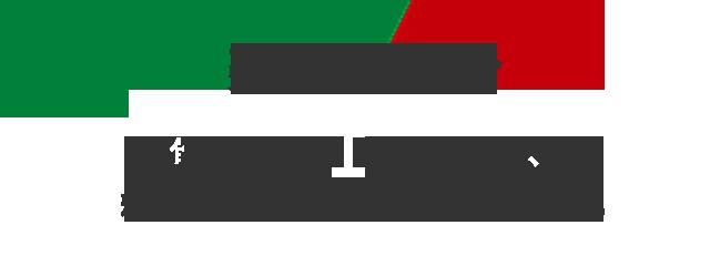 売り場紹介