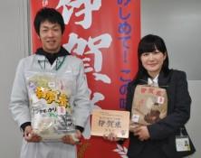 Mいがほくぶ 前田貴久 伊賀米コシヒカリ特A5年連続認定②