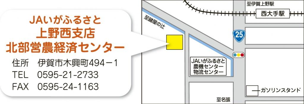 JA上野西支店地図2