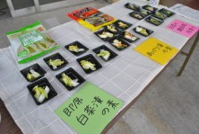 ほのぼの市場イベント (5)